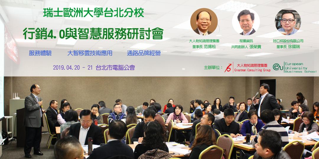 活動通-研討會表頭圖片-4研.jpg