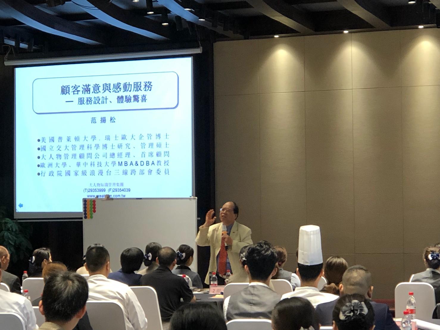 2019321惠州南昆山居溫泉酒店_190327_0094.jpg