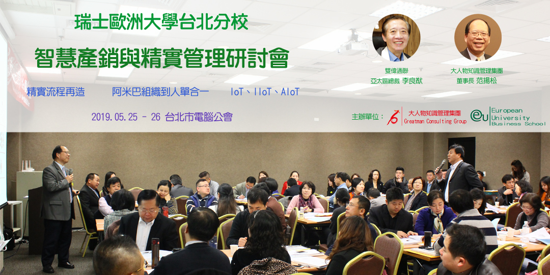 活動通-研討會表頭圖片-5研.jpg