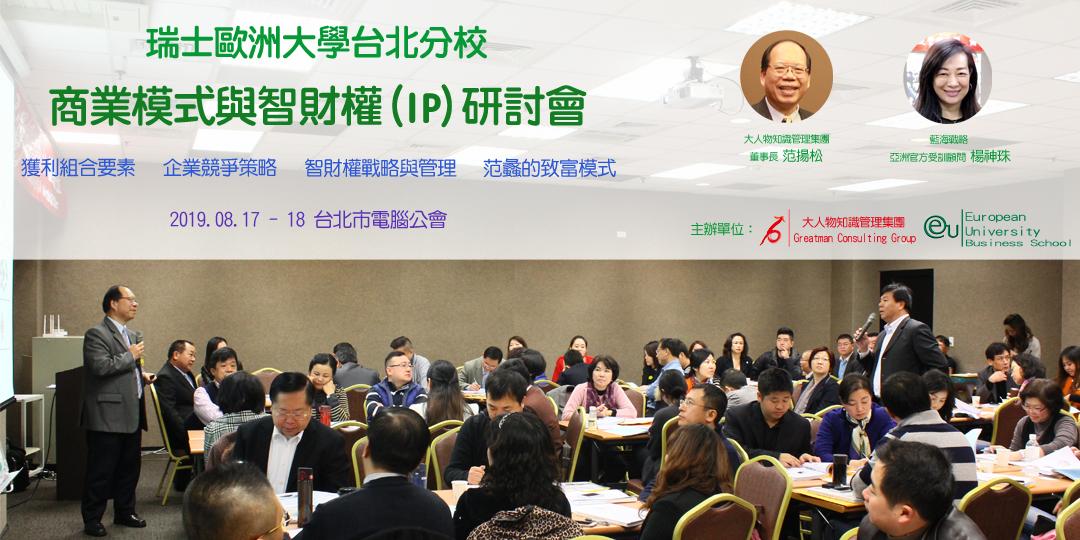 活動通-研討會表頭圖片-8研.jpg