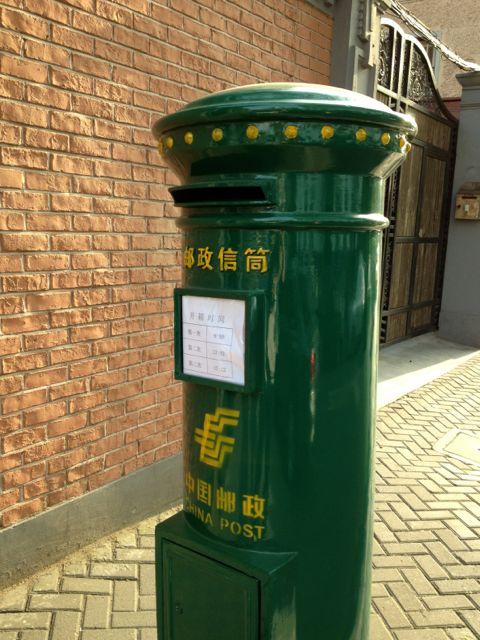 shanghai . china march 2013