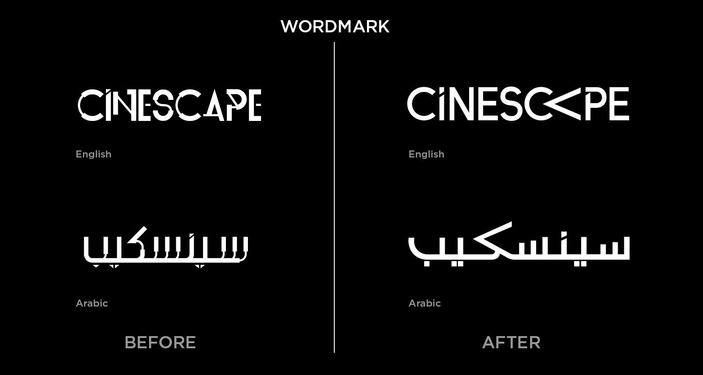 Cinescape_Case_Study-01.jpg