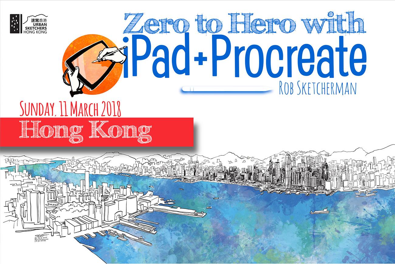 Zero to Hero HK site-Sketcherman.jpg