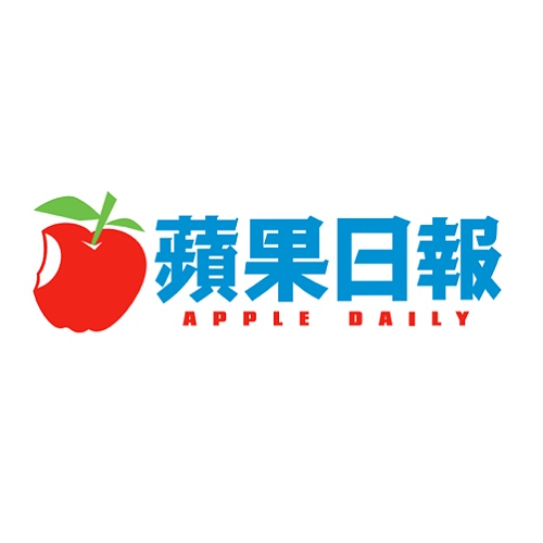 Apple Daily.JPG