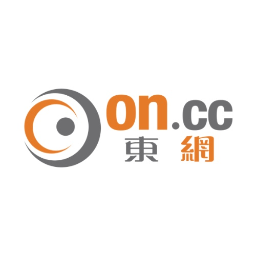 on.cc.JPG