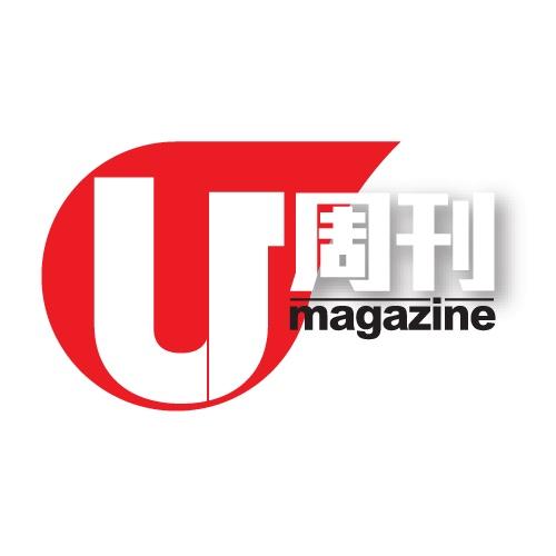U Magazine Bi.JPG