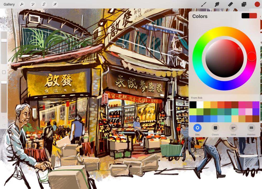Procreate_14 colors-Sketcherman.JPG