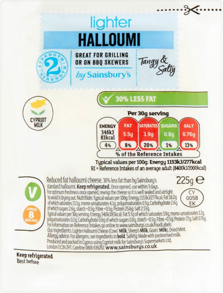 Sainsbury's Lighter Halloumi