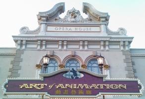 Art of Animation exhibit at Hong Kong Disneyland.