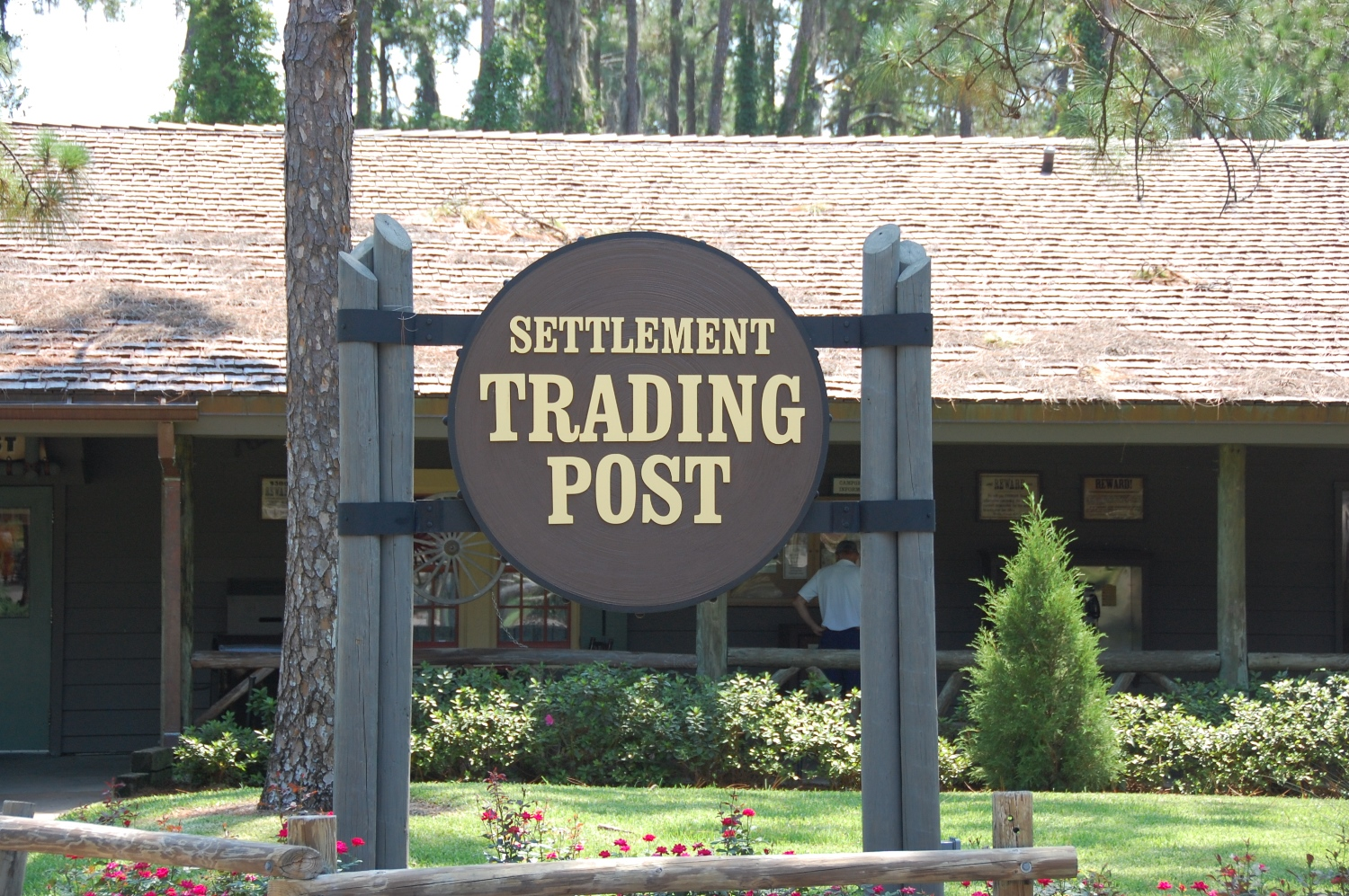 Disney's Fort Wilderness Resort and Campground Settlement Trading Post