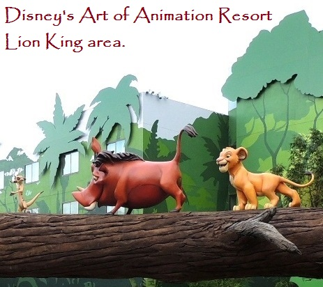 Disney's Art of Animation Resort with Lion King area - A Great Disney World Hotel for Lion King Fans