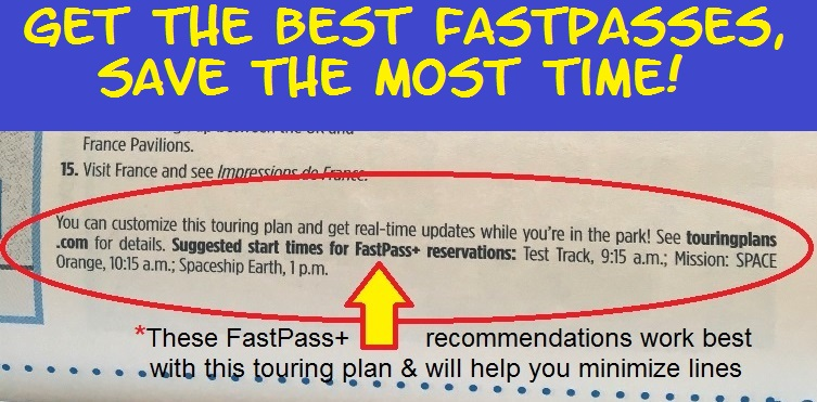 Disney World Tip - How to pick the FastPass+ options that provide the biggest benefit.