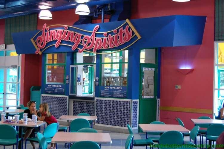 Singing Spirits pool bar & lounge - Disney's All-Star Music Resort
