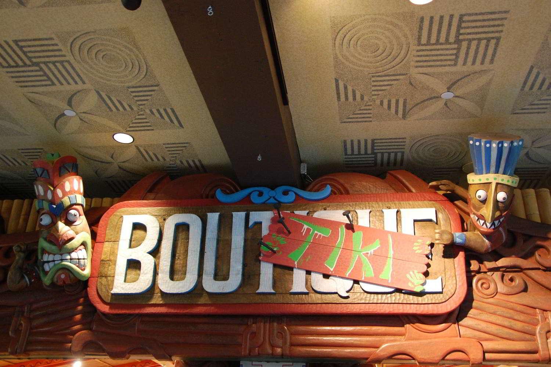 Disneys-Polynesian-Village-BouTiki.jpg