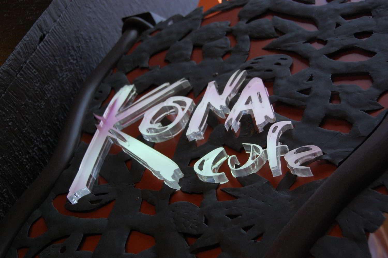Disneys-Polynesian-Village-Kona-Cafe (2).jpg