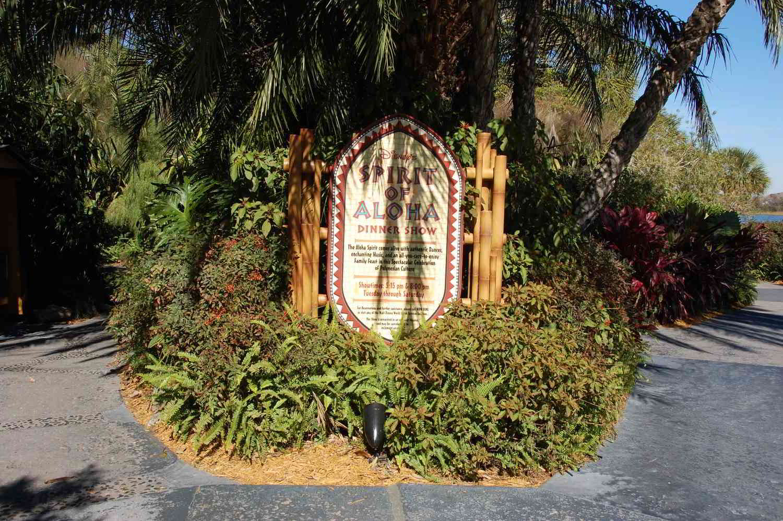 Disneys-Polynesian-Village-Spirit-of-Aloha.jpg