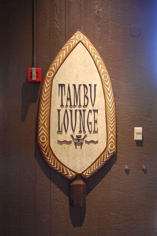 Disneys-Polynesian-Village-Tambu-Lounge.jpg