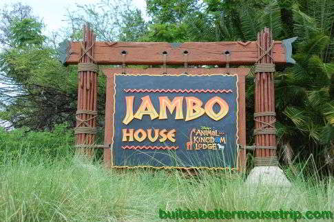 Movies Under the Stars at Animal Kingdom Lodge - Jambo House