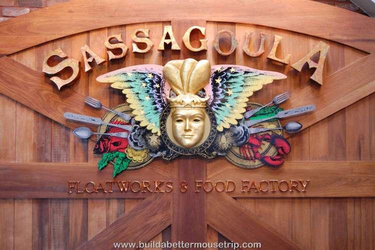 Disney's-Port-Orleans-French-Quarter-Sassagoula-Float-Works-and-Food-Factory.jpg