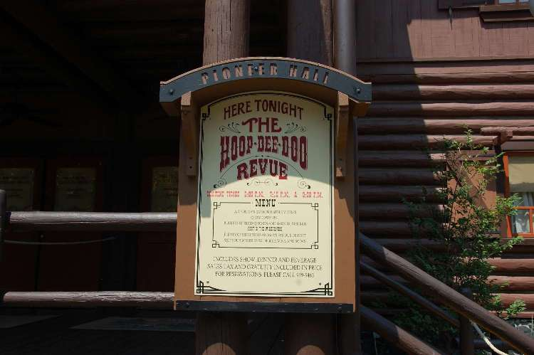 Hoop Dee Doo Musical Revue at Pioneer Hall