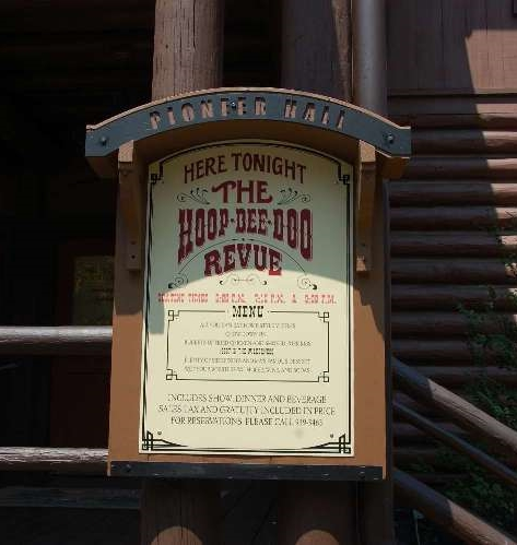 The Hoop-Dee-Doo Revue is a nightly dinner show at Pioneer Hall at Disney's Ft. Wilderness Resort - Advance reservations strongly recommended.