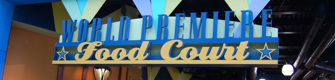 The World Premier Food Court at Disney's All Star Music has everything you need to get your day off to a good start!
