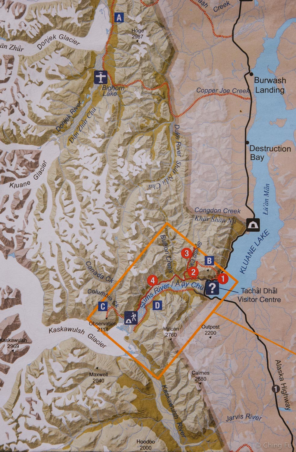 This is a map showing Kaskawulsh Glacier, Slims River, Kluane Lake and the visitor center. It's the south tip of the lake that is drying up.