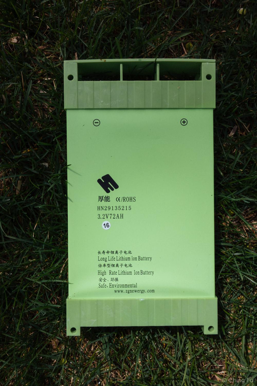 New Energy lithium batteries