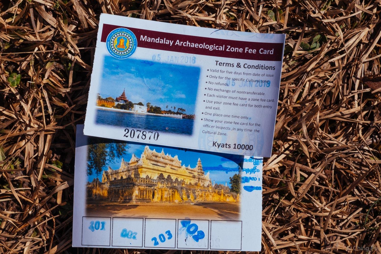 Mandalay Archaeological Zone ticket