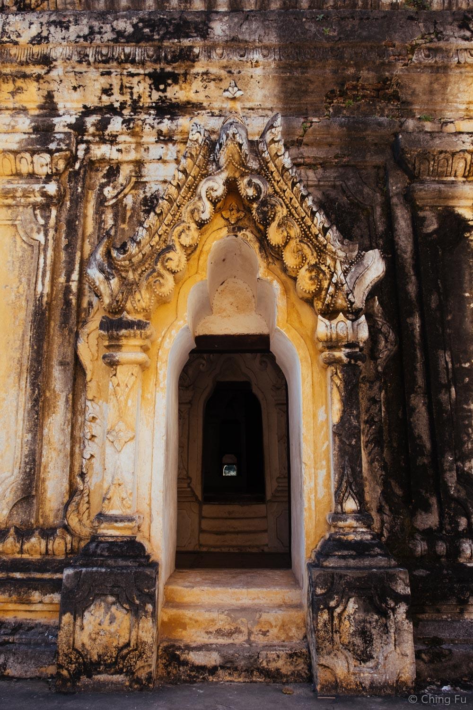 Doorway at Maha Aung Mye Bon Zan Monastery