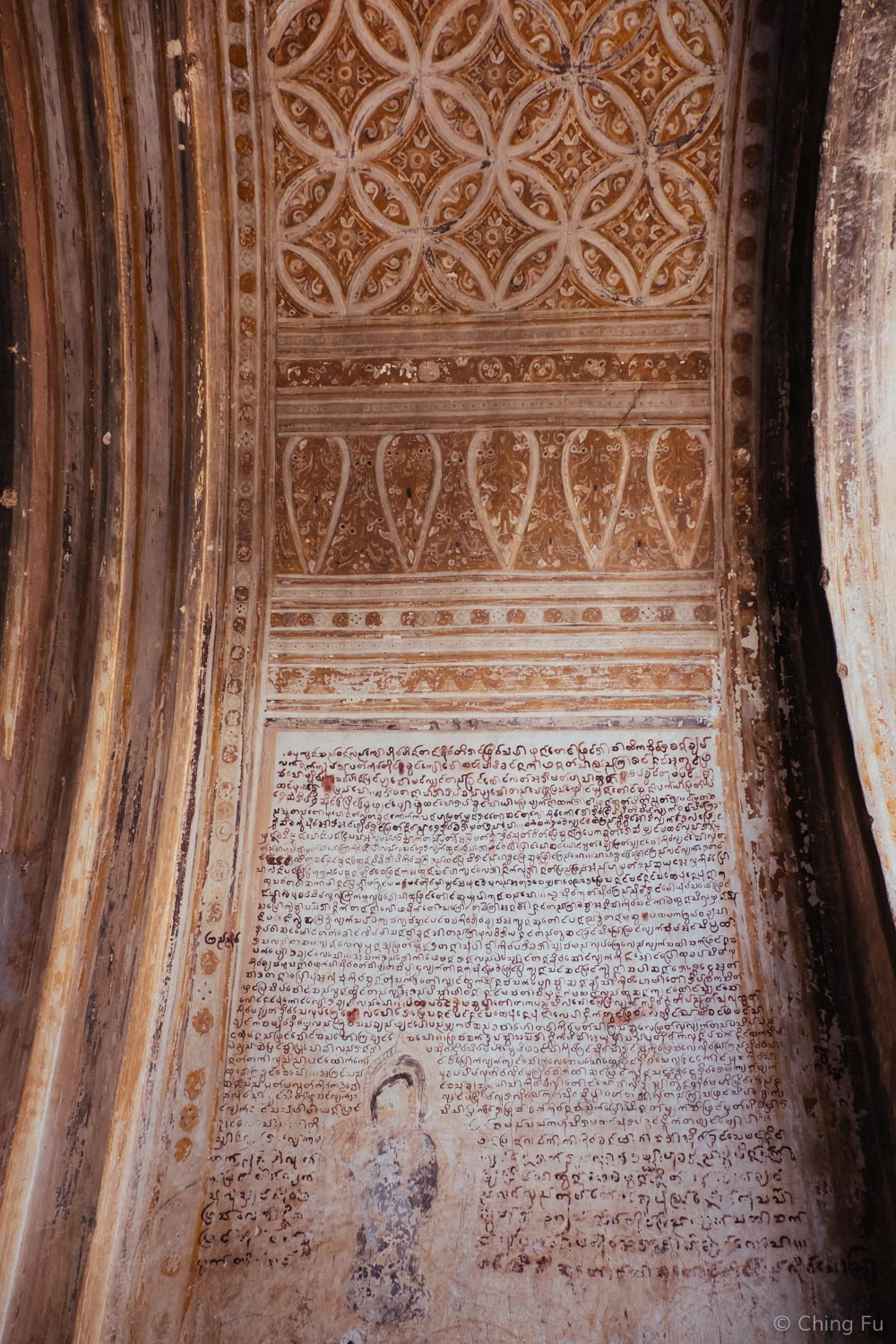 While other frescos covered all the temple walls from ceiling to floor.