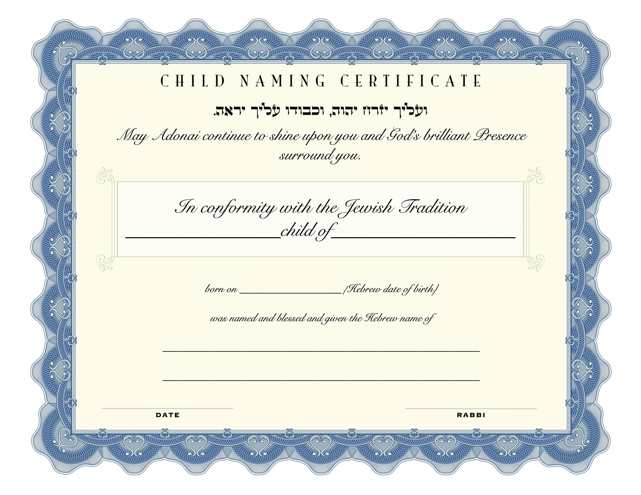 BabyNamingCertificate.jpg