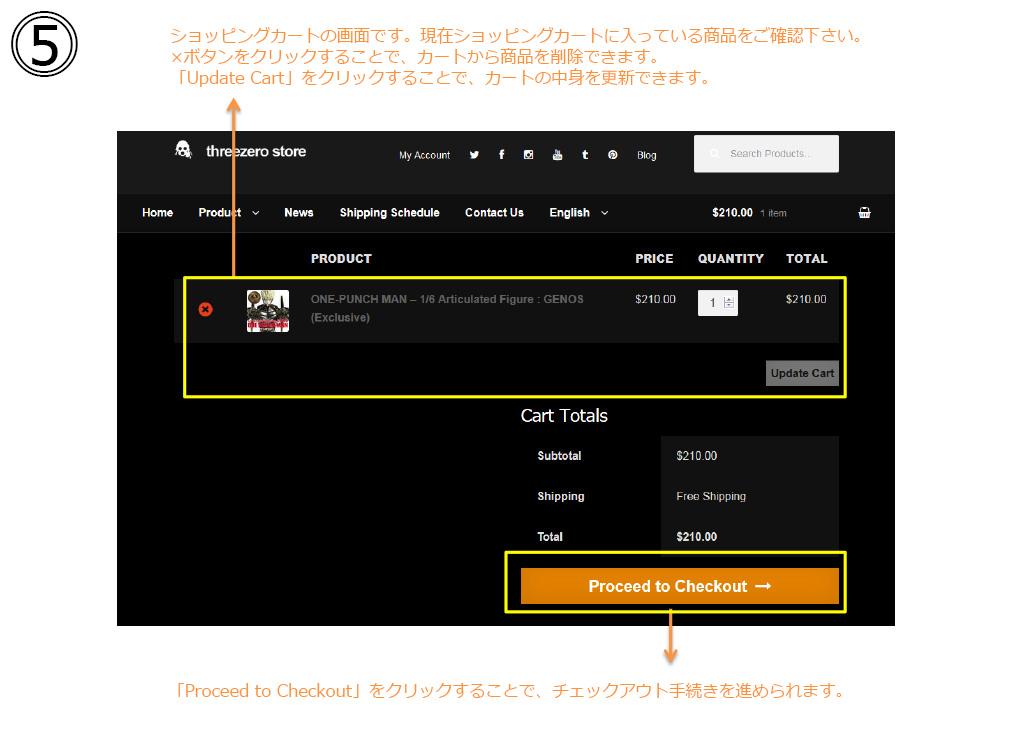 How to buy-5.jpg
