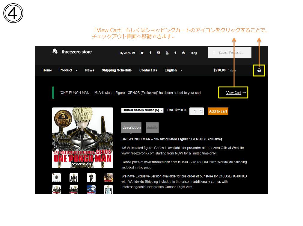 How to buy-4.jpg
