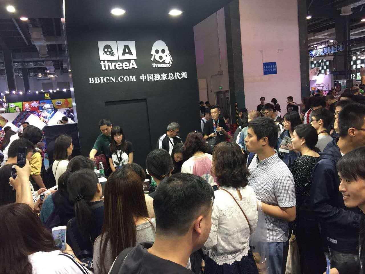WeChat Image_20171009103135.jpg