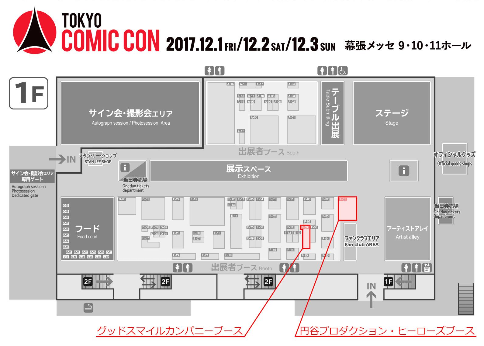 map_3Z.jpg