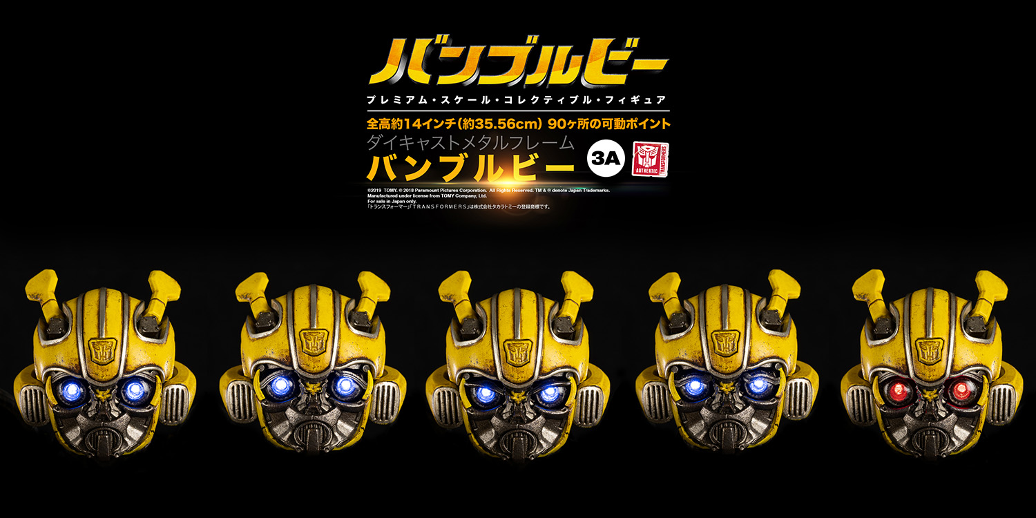 Bumblebee_JAP_PM_eyes-shape.jpg