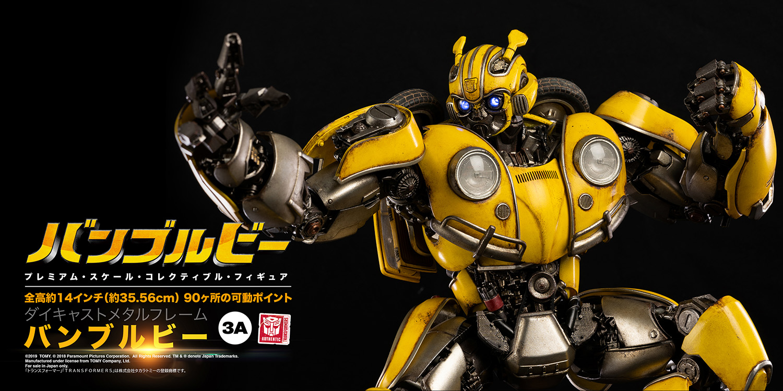 Bumblebee_JAP_PM_00126.jpg