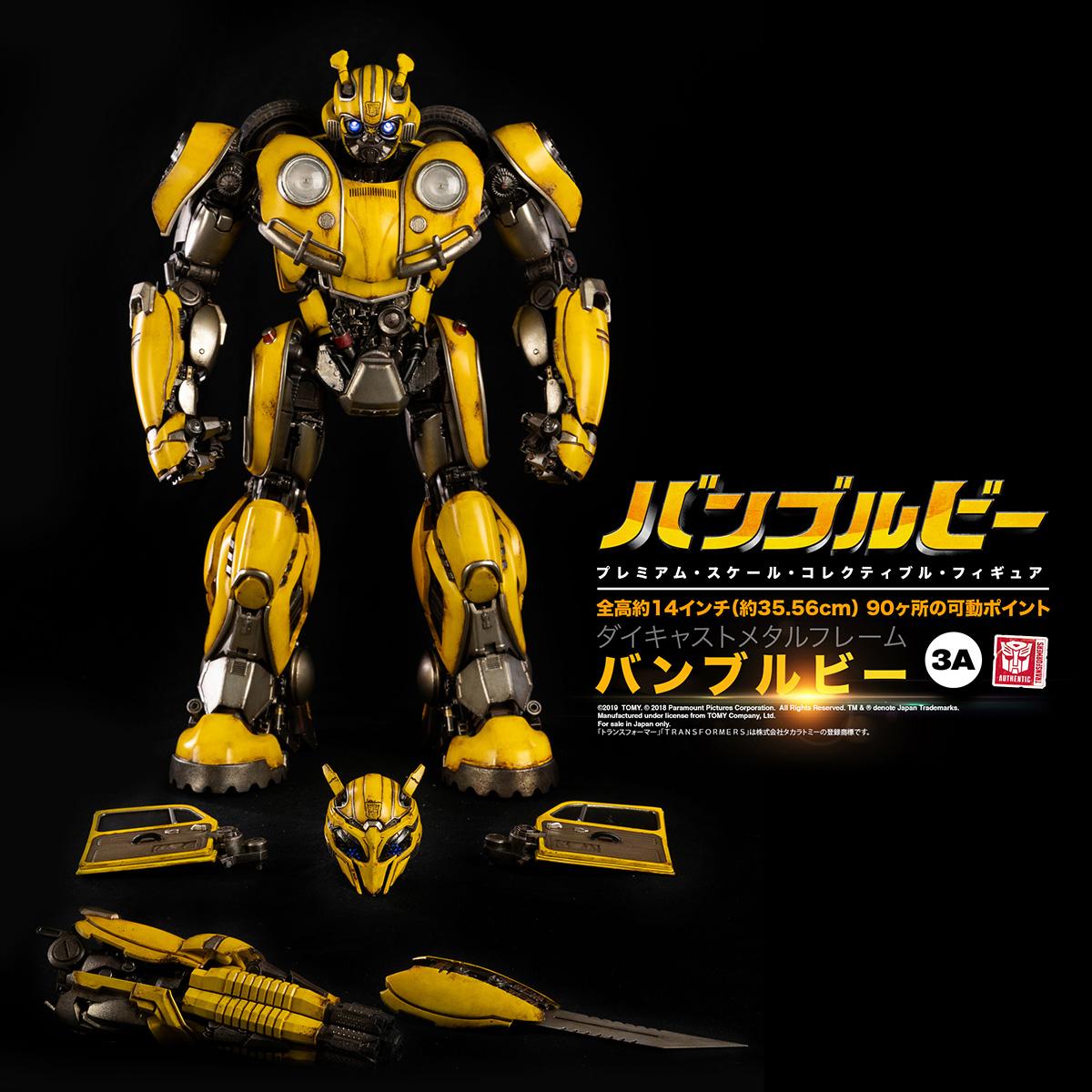 Bumblebee_JAP_PM_00200.jpg