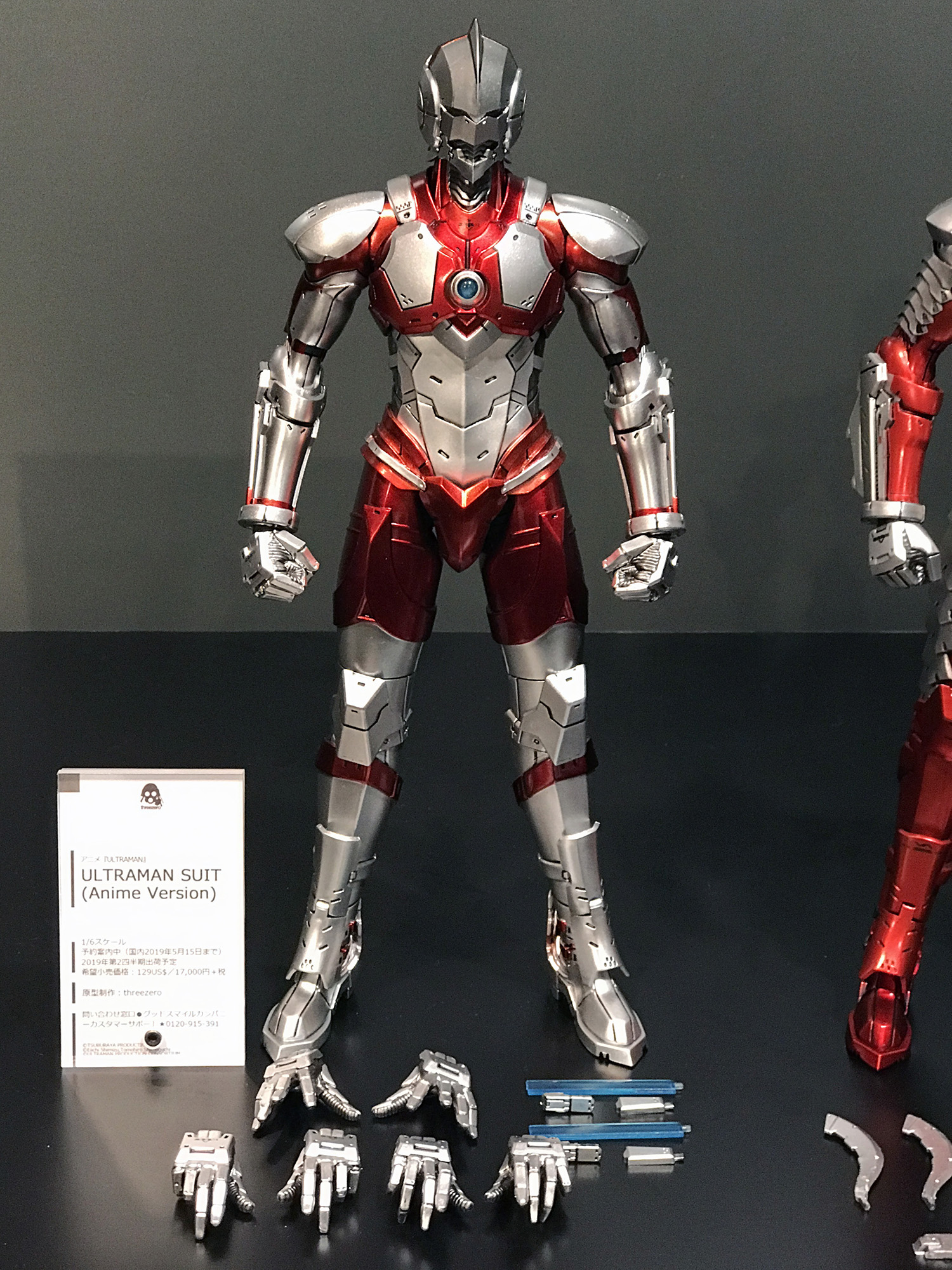 ultramanexhibit_03.jpg