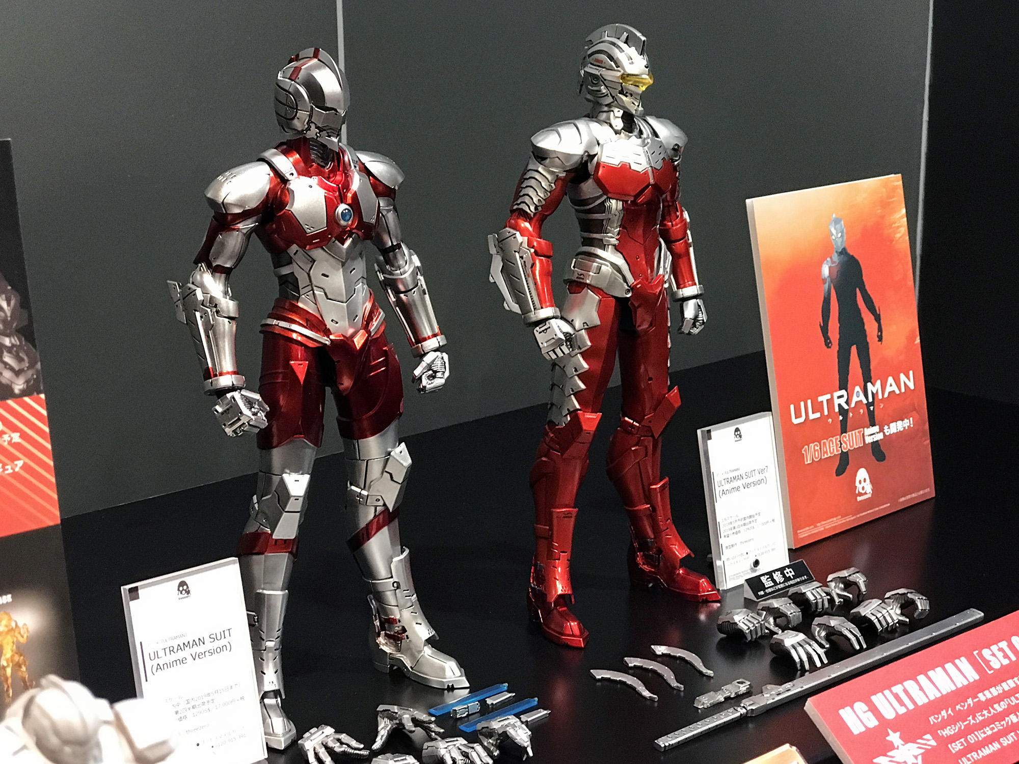 ultramanexhibit_05.jpg