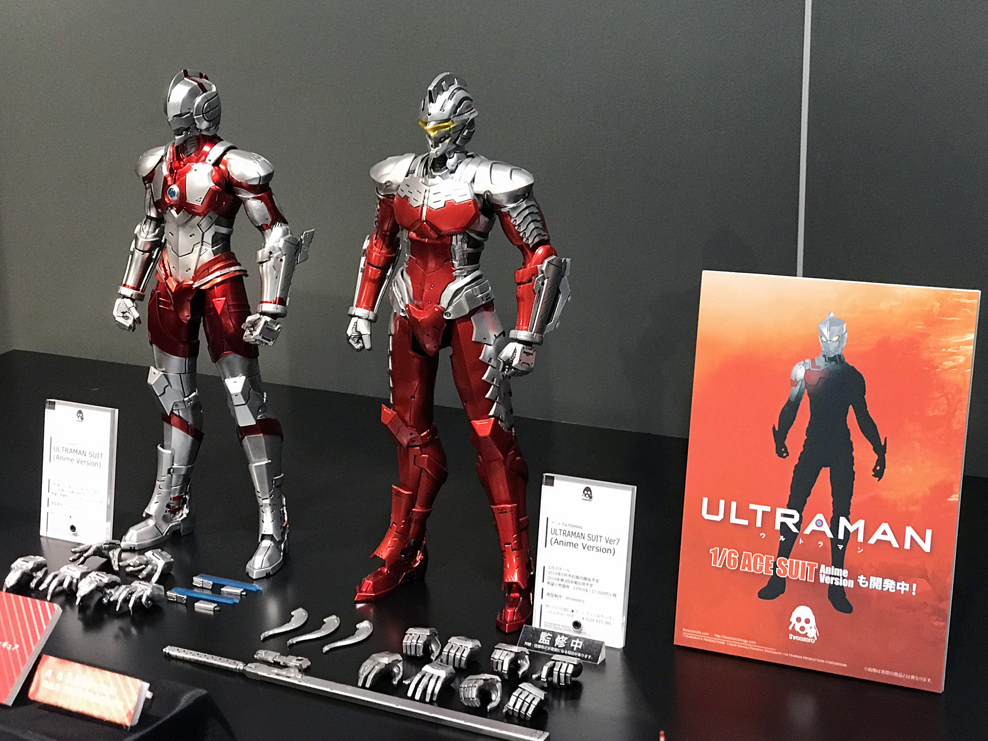 ultramanexhibit_06.jpg