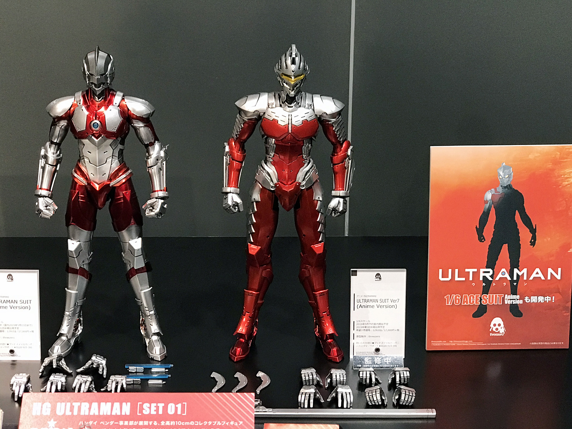 ultramanexhibit_02.jpg