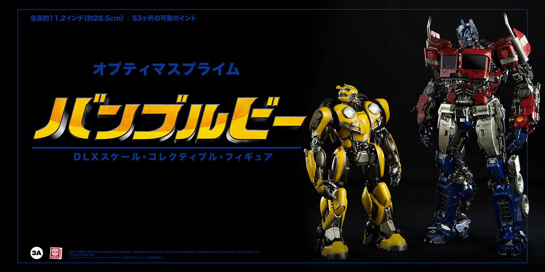 OP_DLX_JAP_6054.jpg