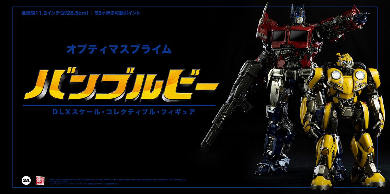 OP_DLX_JAP_6195.jpg