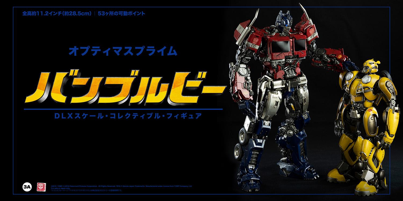 OP_DLX_JAP_6213.jpg