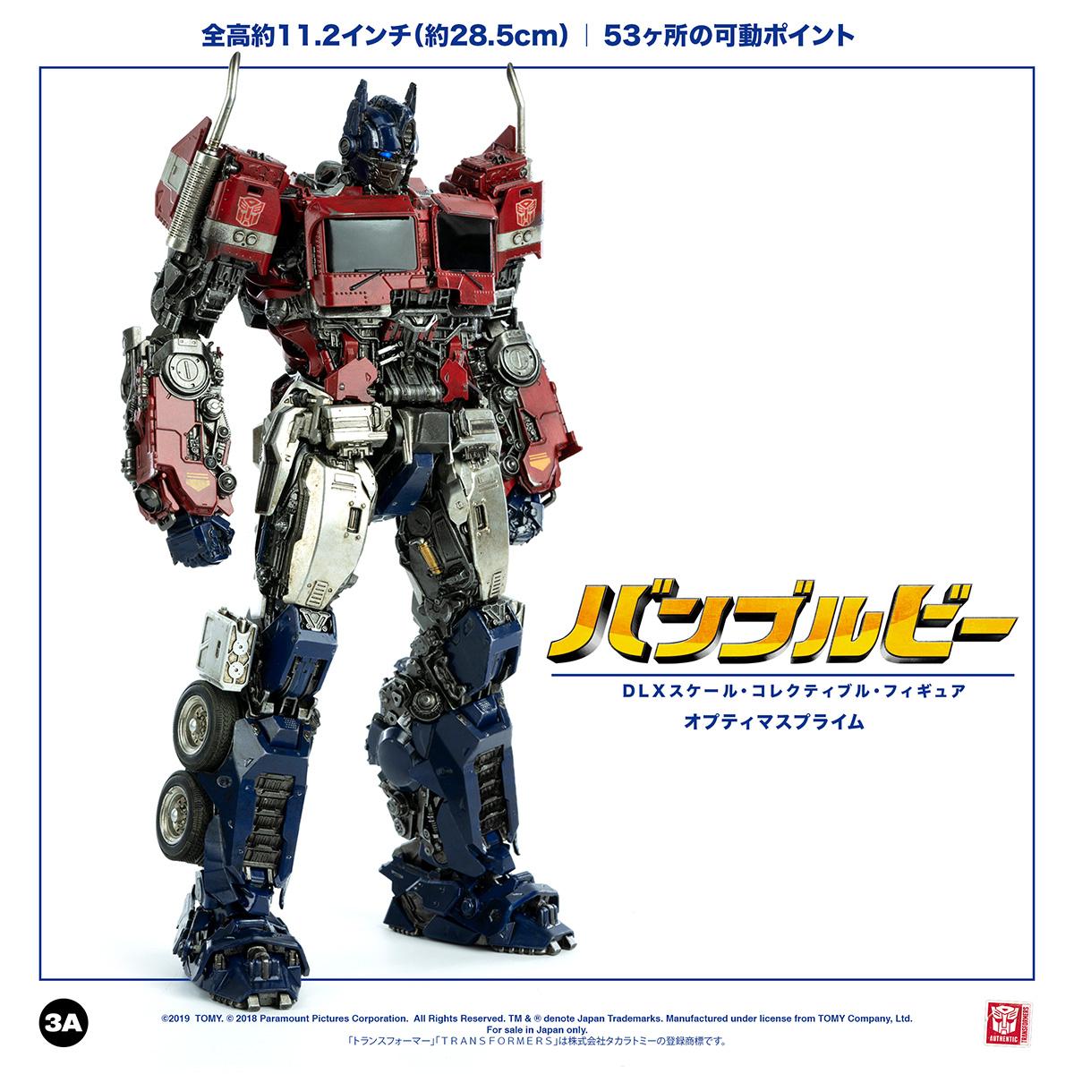 OP_DLX_JAP_5908.jpg