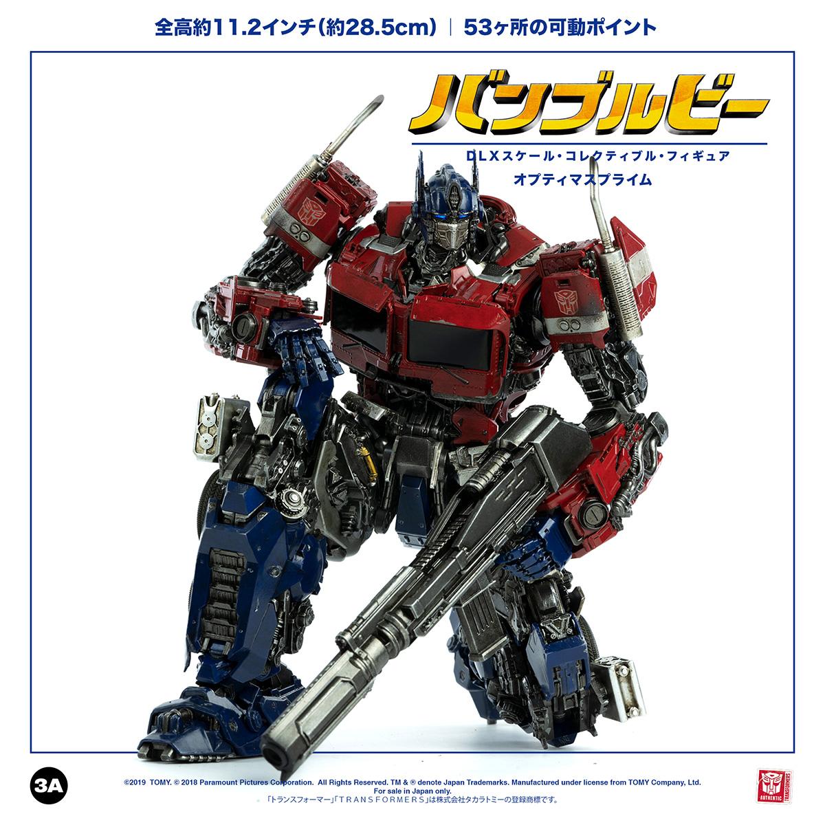 OP_DLX_JAP_6001.jpg