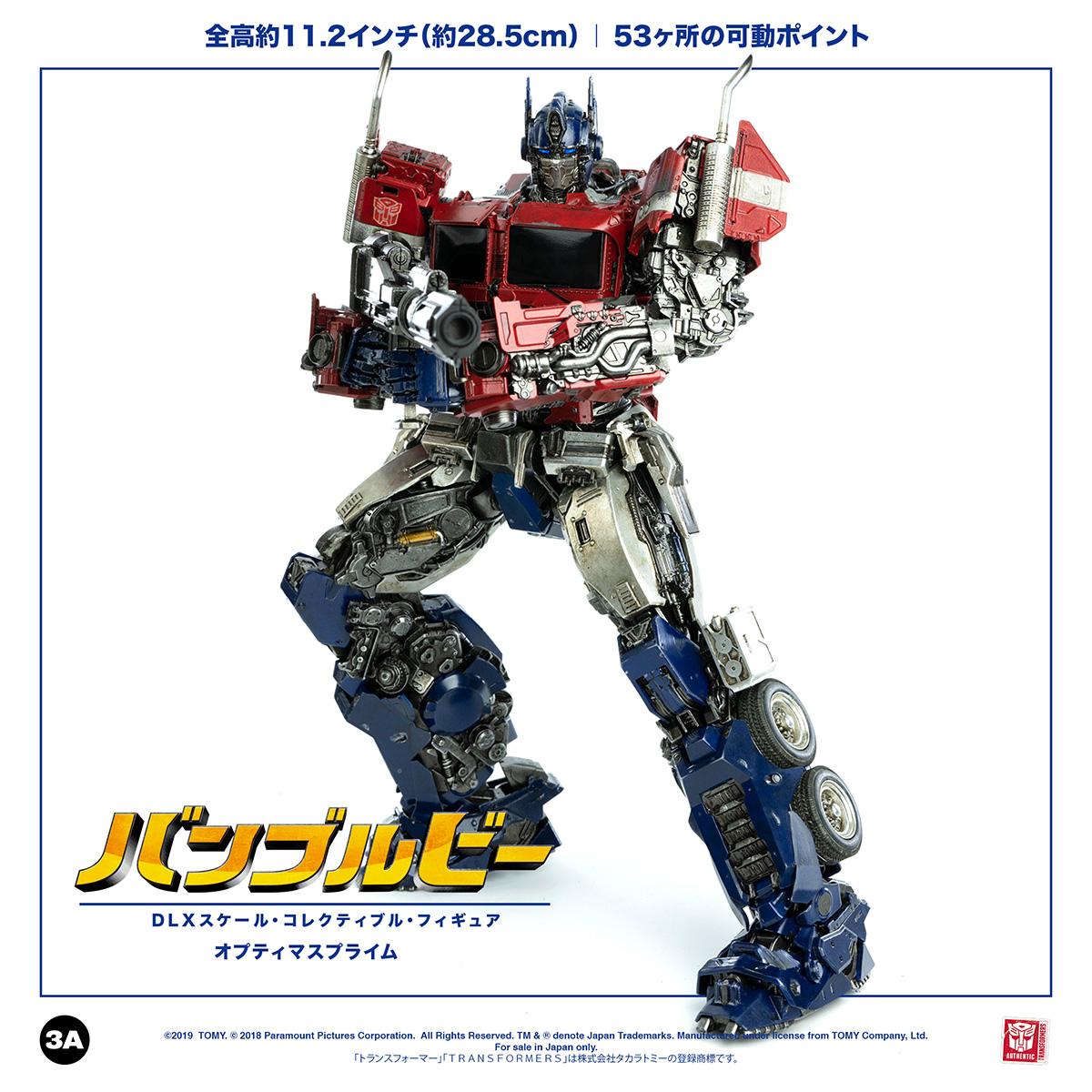 OP_DLX_JAP_6030.jpg