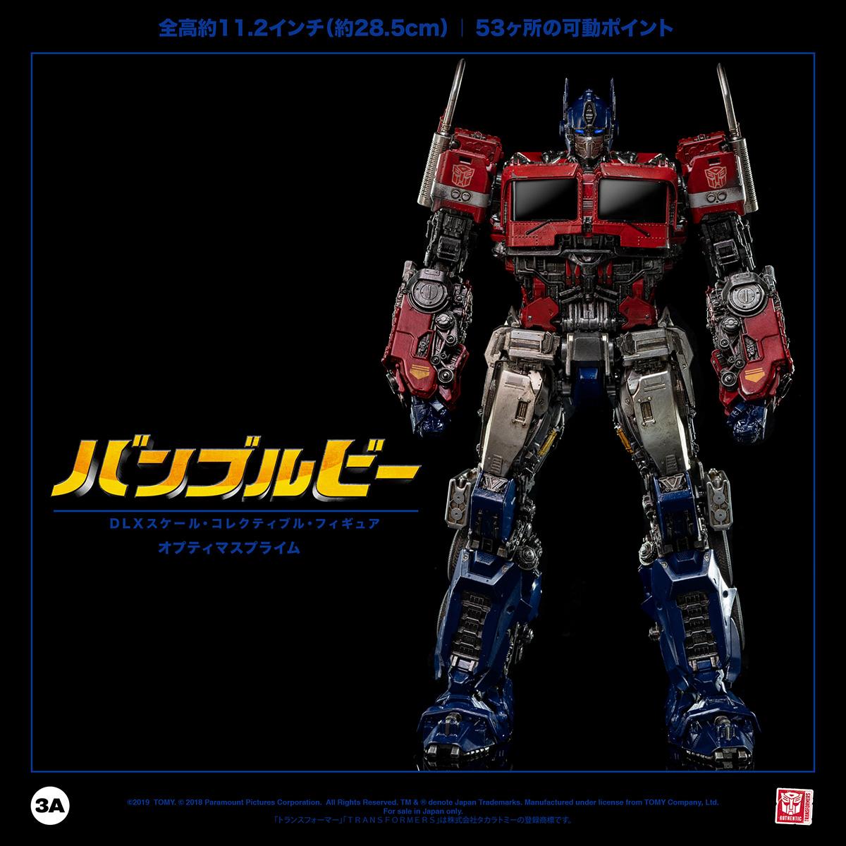 OP_DLX_JAP_6681.jpg
